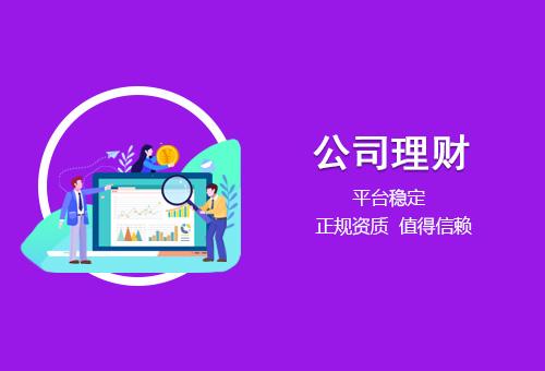 新世纪博彩官网app理财