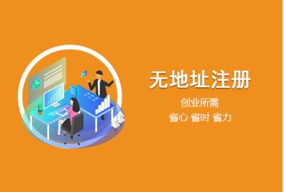 无地址新世纪 安卓版新世纪博彩官网app要求是什么?怎么办理?